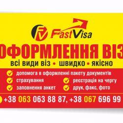 FastVisa_viz_1a